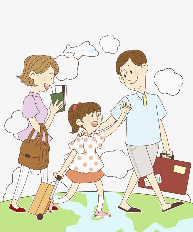 全家旅游去