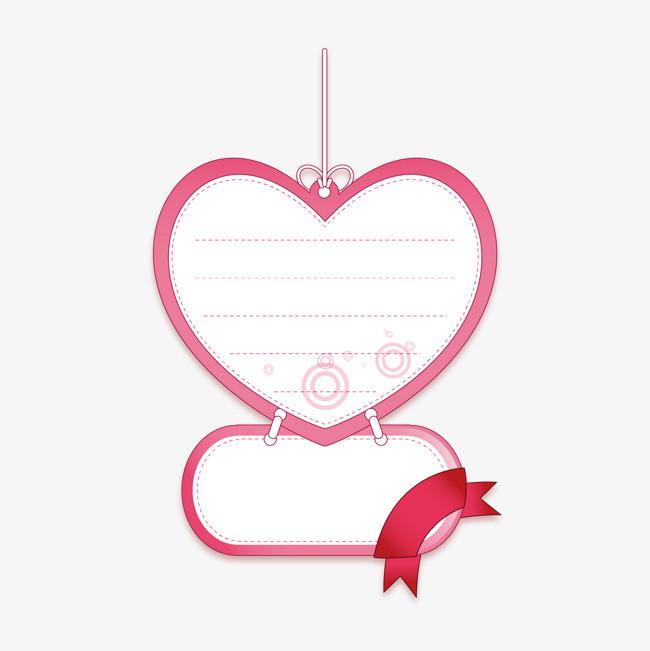 可爱母婴用品心形标签图片