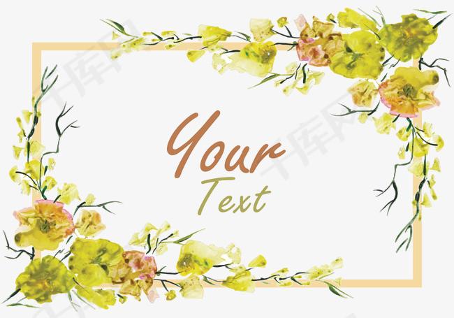 矢量手绘黄色花边素材图片免费下载 高清装饰图案psd 千库网 图片编号7803234