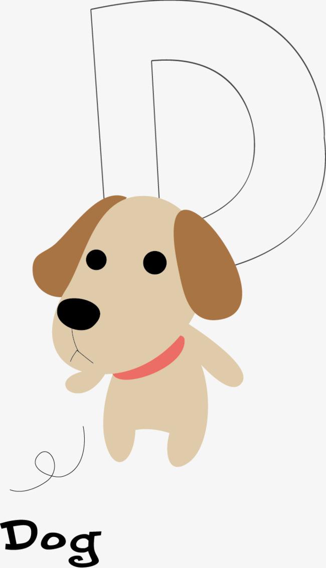 卡通小狗图片 手绘_狗狗图片