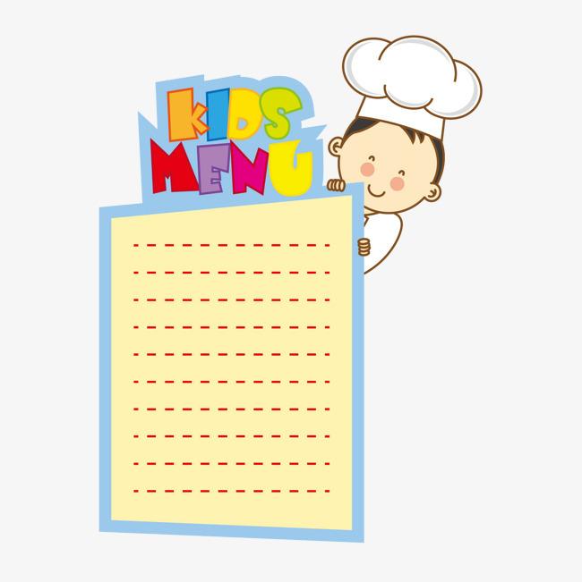 卡通儿童小厨师素材