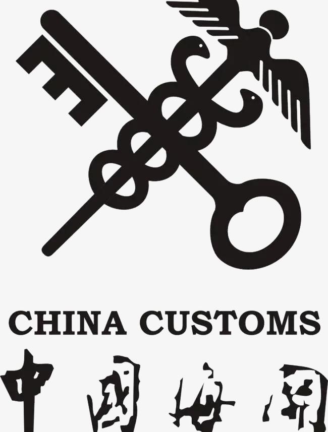中国海关_中国海关logo