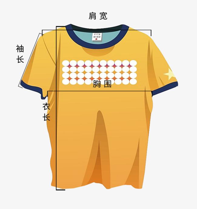 黄色手绘t恤测量图