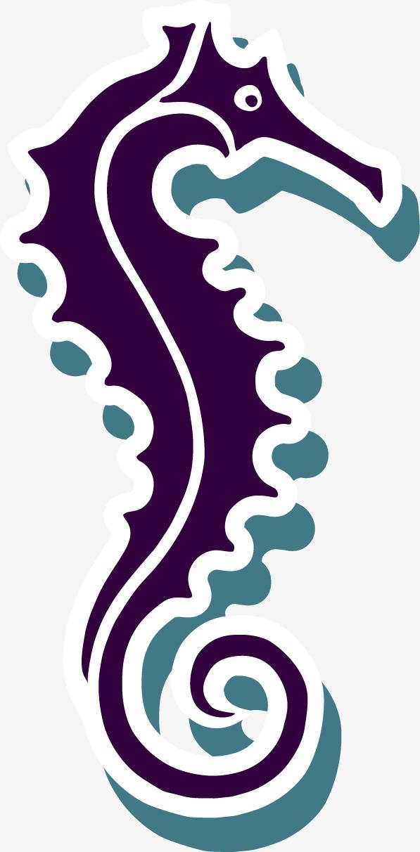 紫色动物海马装饰图案【高清装饰元素png素材】-90设计