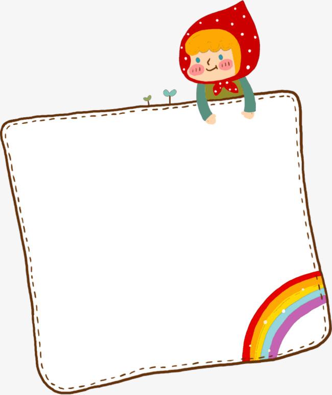 卡通边框_韩国可爱卡通边框