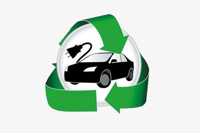 新能源汽车logo循环