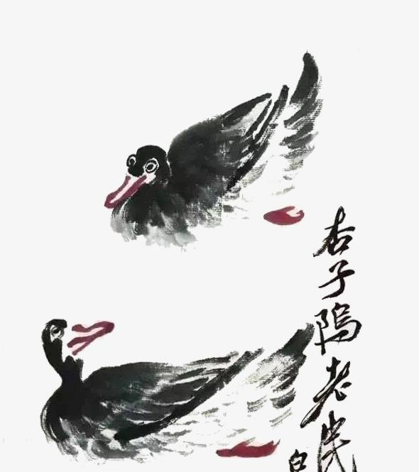 鸭子 家禽 国画 水墨画 水墨底图             此素材是90设计网官方图片