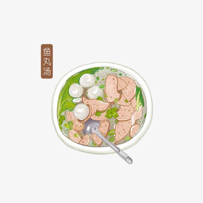 卡通手绘食物美食食品卡通插画手绘扁平中餐手绘