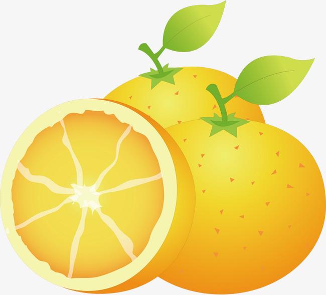 2001*1811 90设计提供高清png手绘动漫素材免费下载,本次矢量橙子作品