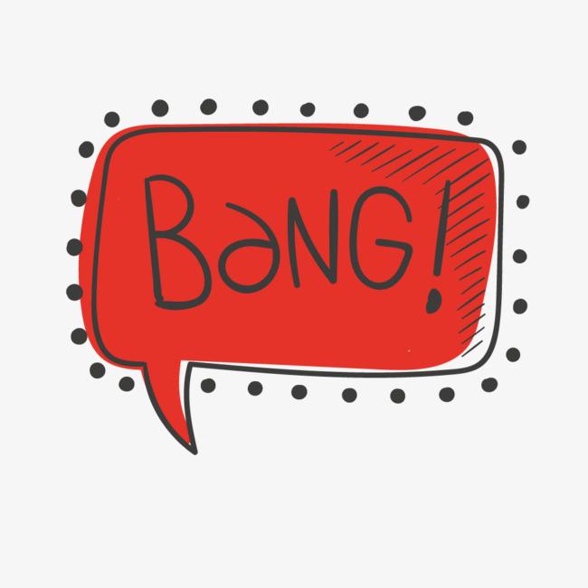 红色对话框【高清边框纹理png素材】-90设计