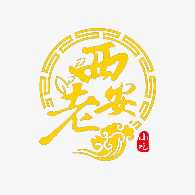 中国风传统美食标志png素材-90设计