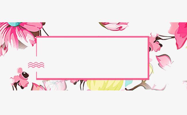 图片 > 【png】 水彩花边  分类:手绘动漫 类目:其他 格式:png 体积
