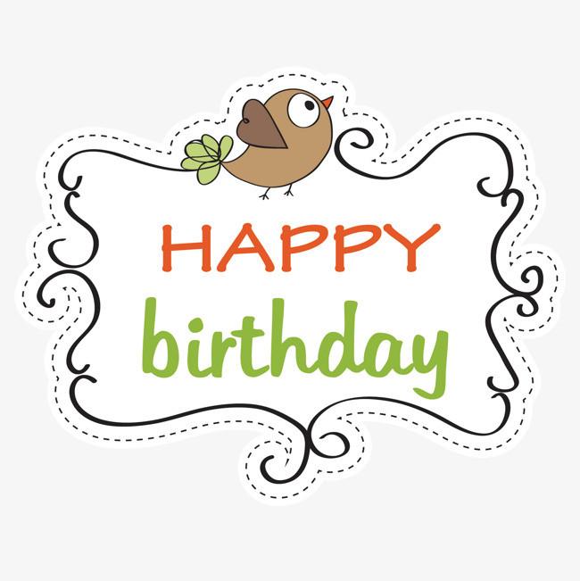 图片 > 【png】 生日快乐字母素材  分类:手绘动漫 类目:其他 格式图片