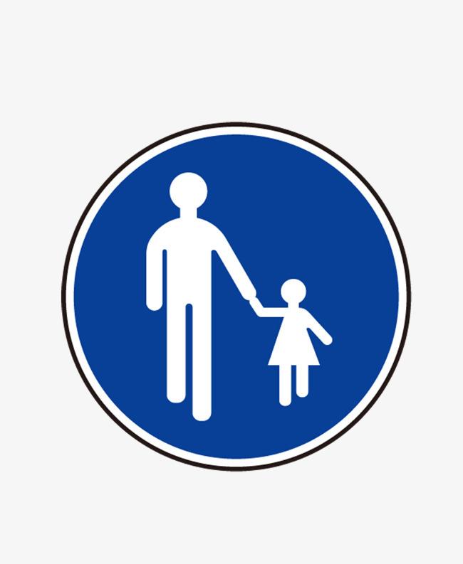 交通指示标志圆形蓝色图案