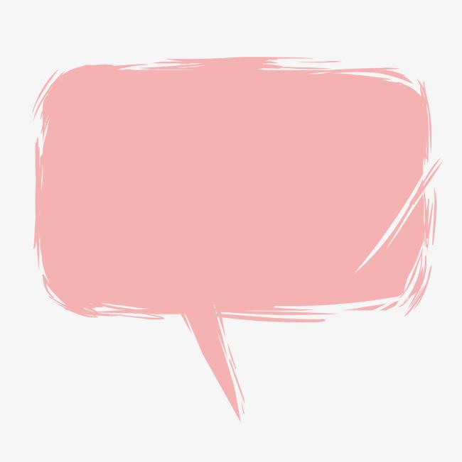 手绘 矢量 涂鸦 线条 卡通 ai 对话框 粉色 粉红 长方形免扣素材