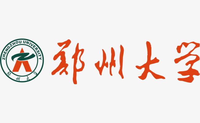 鄭州大學logopng素材-90設計