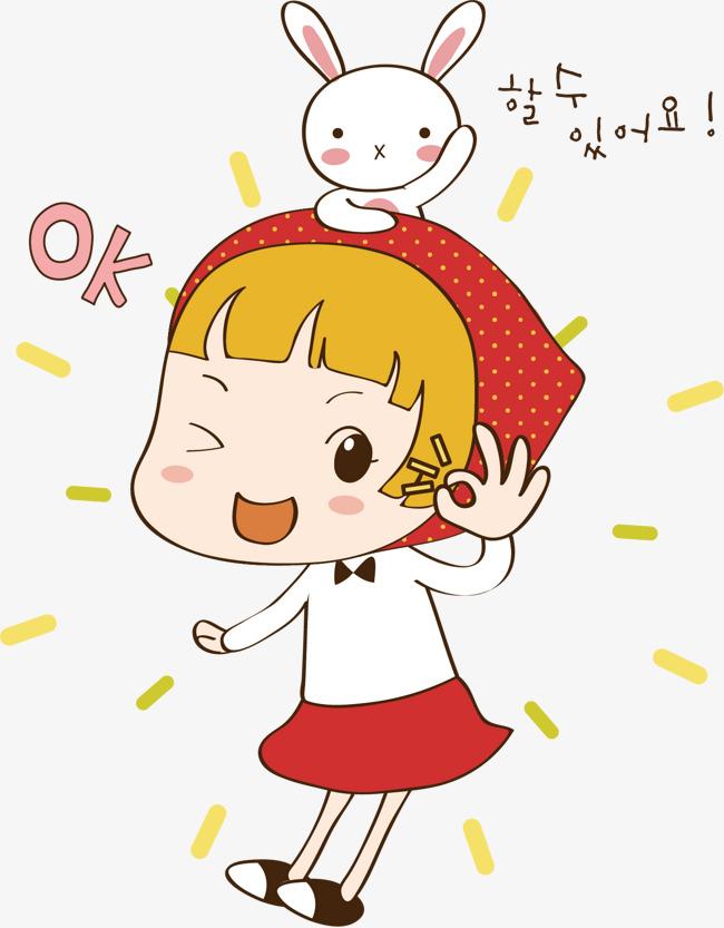 卡通人物矢量图OK手势卡通手绘彩色插图小女孩兔子-卡通人物矢量图图片
