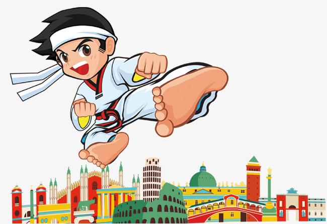 图片 > 【png】 跆拳道兴趣班  分类:手绘动漫 类目:其他 格式:png