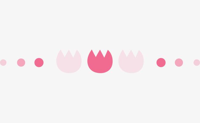卡通手绘精美粉色分割线png素材-90设计