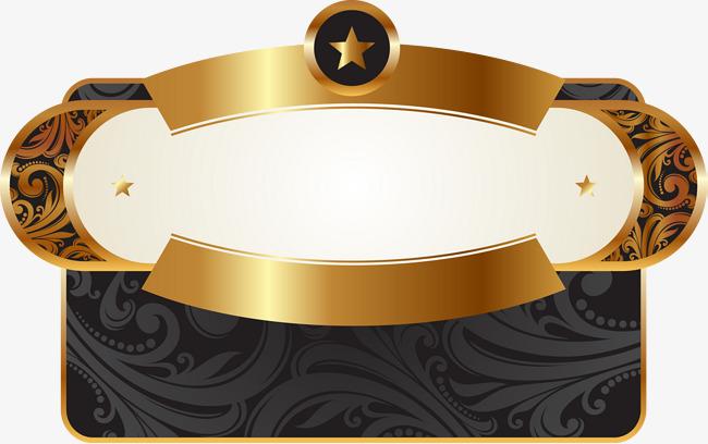 精美黑金边框png素材-90设计
