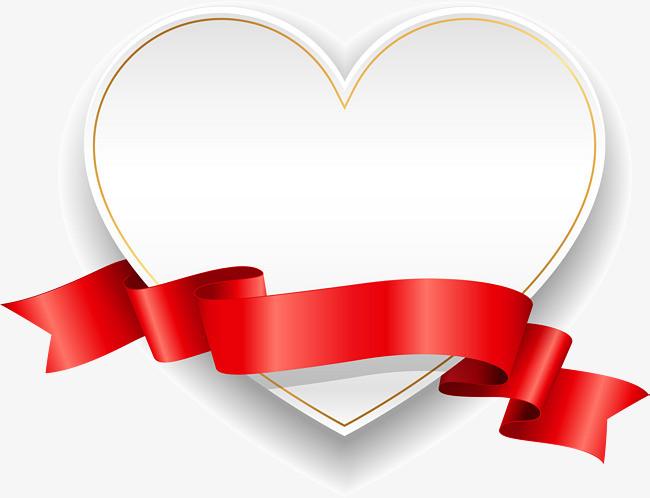 白色简约绸带爱心边框纹理