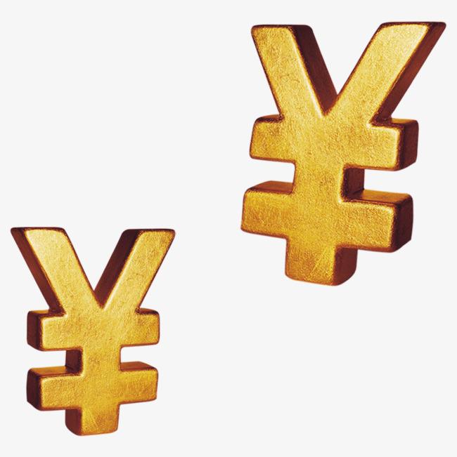 金属钱符号