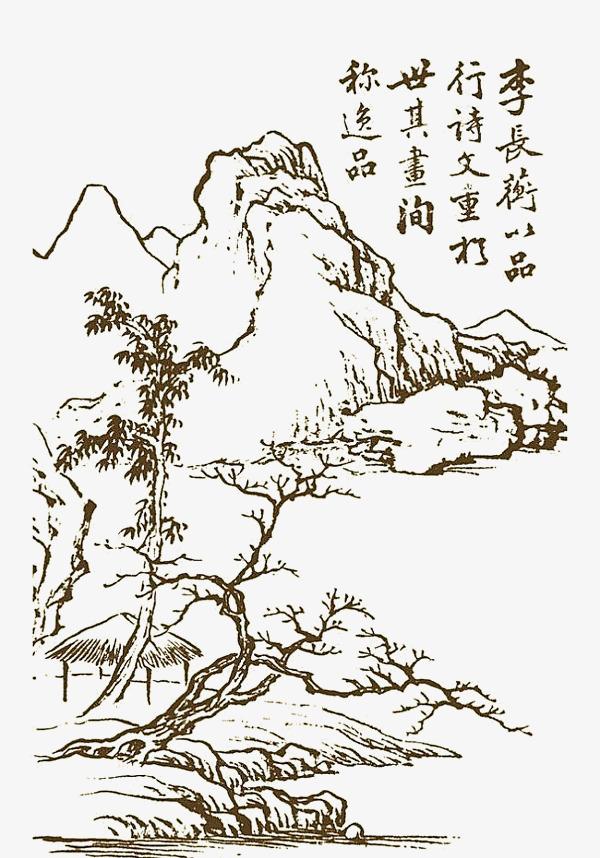 手绘山水图png