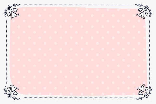可爱波点爱心边框素材图片免费下载_高清psd