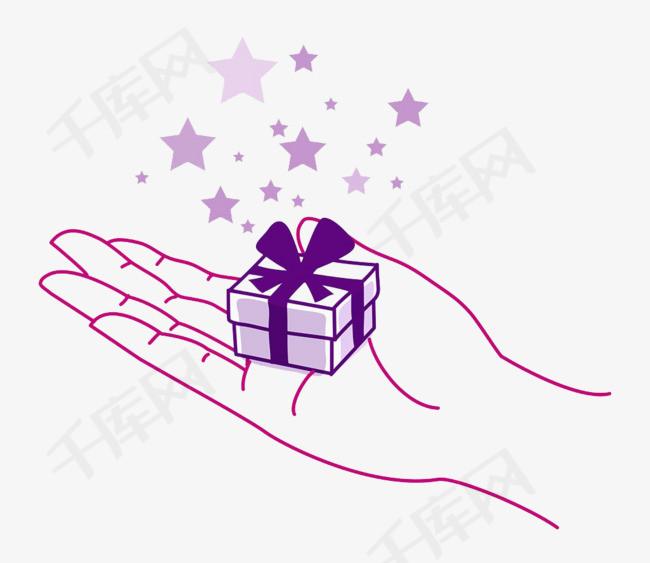 手托礼物盒素材图片免费下载 高清png 千库网 图片编号8233392