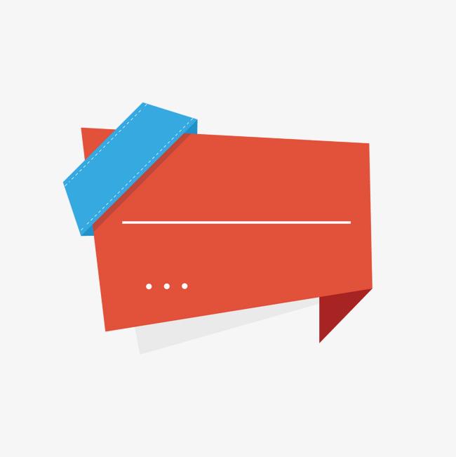 红色_红色对话框素材-90设计