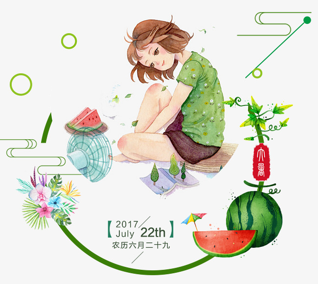 大暑主题手绘女孩乘凉海报