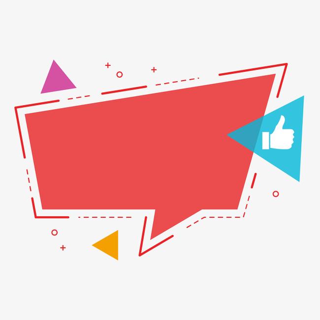 创意几何形状促销标题矢量背景素材图片免费下载_高清