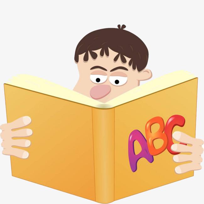 图片 > 【png】 小人看书  分类:手绘动漫 类目:其他 格式:png 体积:0