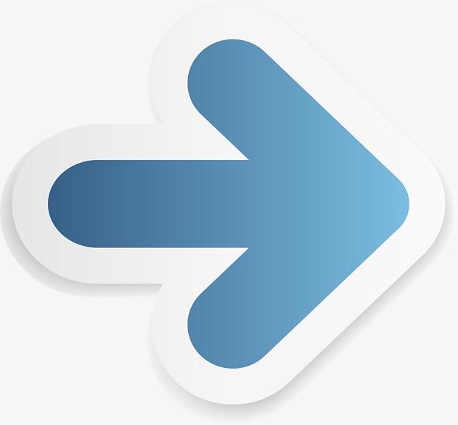 蓝色卡通圆润箭头png素材-90设计图片