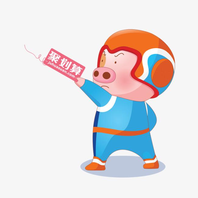 手绘卡通猪猪侠