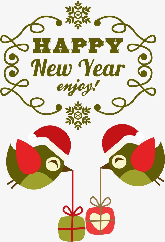 图片 > 【png】 手绘猫头鹰新年快乐字母图案  分类:艺术字体 类目:其