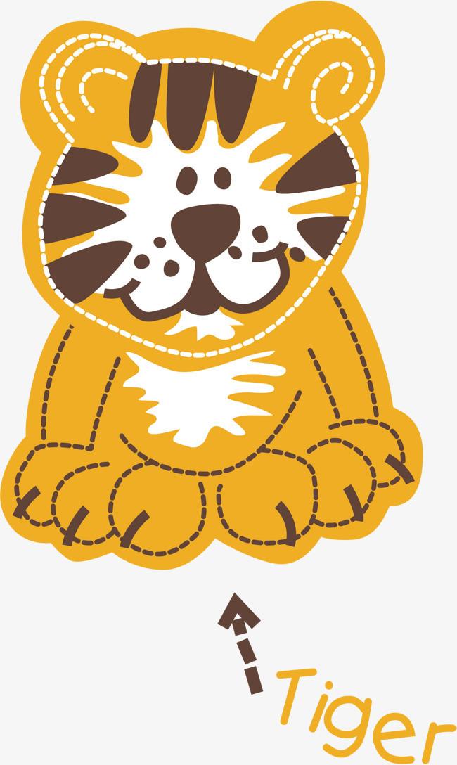图片 > 【png】 可爱黄色小老虎  分类:手绘动漫 类目:其他 格式:png