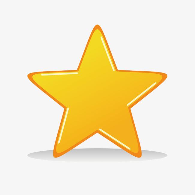 黄色五角星png素材-90设计