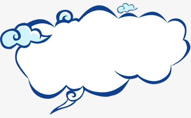 手绘蓝色白云