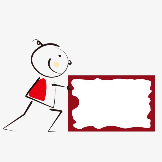 手绘小孩边框