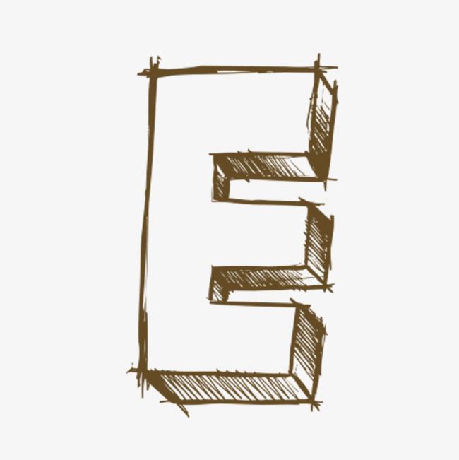 手绘字母e