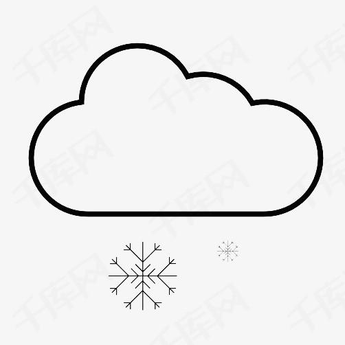 手绘下雪云简笔画素材图片免费下载 高清png 千库网 图片编号8497531