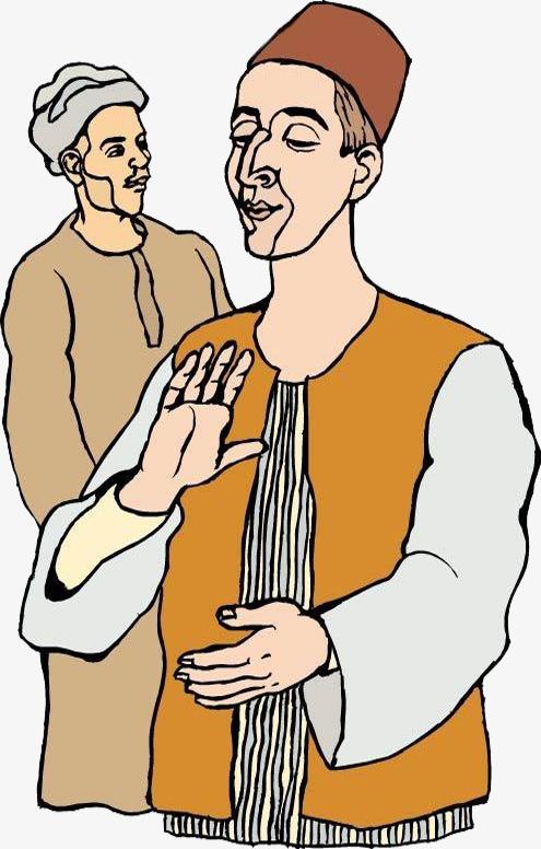 新疆卡通人物