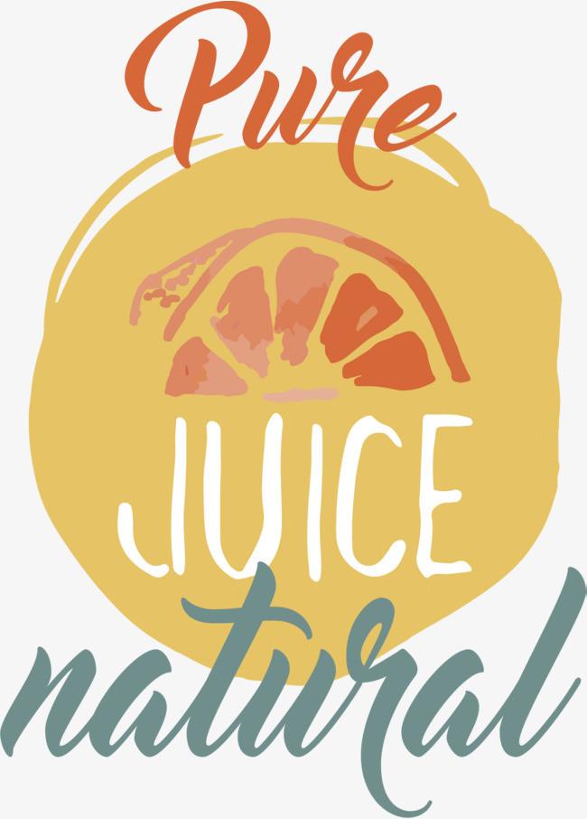 矢量手绘美味橙汁海报