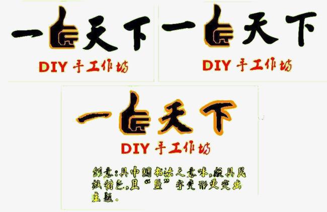 匠字logo素材图片免费下载_高清png_千库网(图片编号