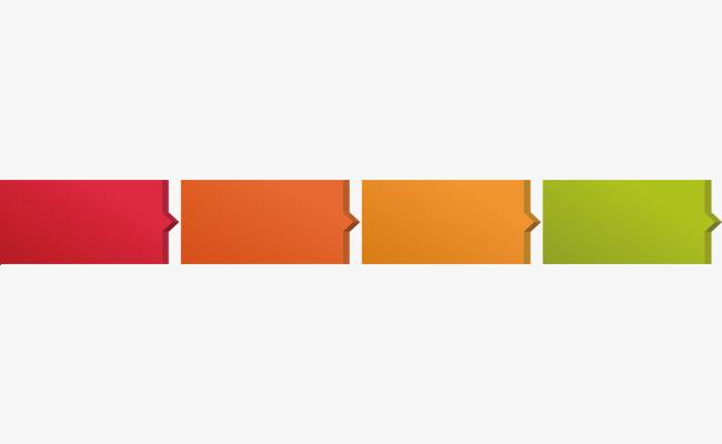 矢量创意设计横向彩色逻辑关系图标