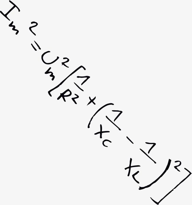 手绘公式公式常用PNG素材下载_大全物理PN初中初中高清图片数学图片