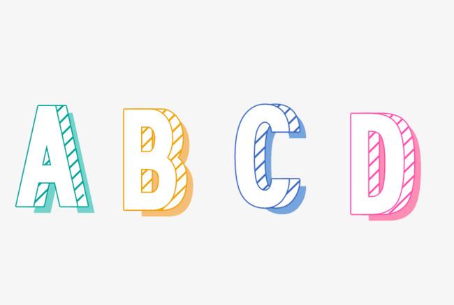 可爱风英文字母abcd艺术字