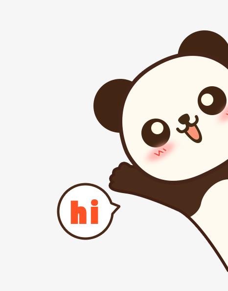 卡通熊猫_png素材免费下载_ 466*594像素(编号:)_90