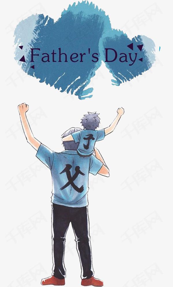 手绘父与子父亲的背影背影父与子父子父亲节节日感恩